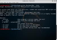 BackdoorMan  Encontrar scripts PHP y shells maliciosos